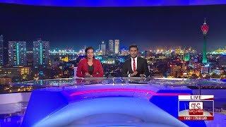Ada Derana Late Night News Bulletin 10.00 pm - 2019.02.12