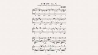「千の刃濤、桃花染の皇姫」ED - 日ノ環 -ひのわ- (Piano Sheet Music)
