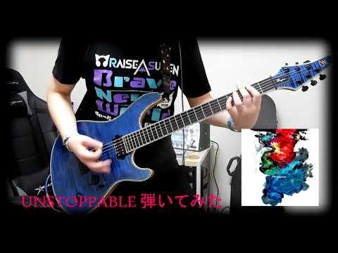 【BanG Dream!】 UNSTOPPABLE Guitar Cover【RAISE A SUILEN 】