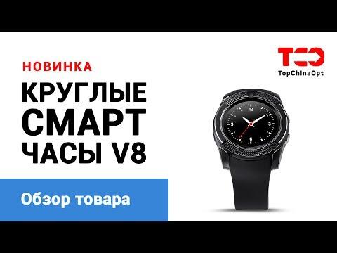обзор умные часы с круглым циферблптом рекомендуют укладывать