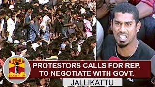 Jallikattu protestors calls for representatives to negotiate with Govt. | Thanthi Tv