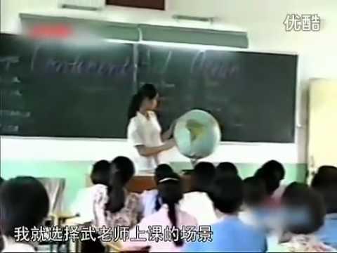 女航天員劉洋高中課堂視頻曝光.