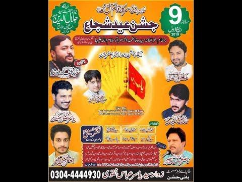 Live Jashan 09 Rabi-ul-awal Thakllah Syedan Islamabad 2019