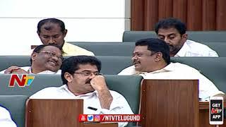AP Assembly Budget Session 2018 || Question Hour Part 03 || 24-03-2018