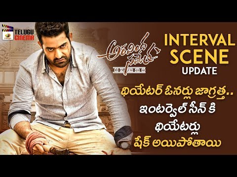 Aravindha Sametha INTERVAL SCENE Update | Never Before in Tollywood History | Jr NTR | Pooja Hegde