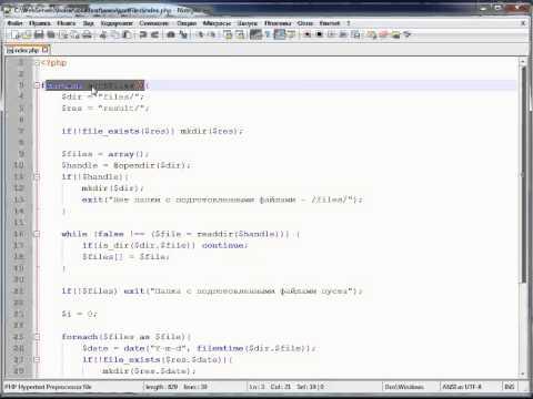 Уроки по php devel studio v.2.0-(Создаём программу прикол) yoffy.ru