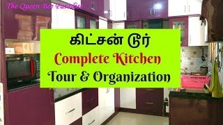 My Organised Kitchen Tour கிட்சன் டூர் Queen Bee Paradise Tamil