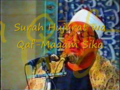 Maqamat Qari Shahat Muhammad Anwar (r.a)quran Melody video
