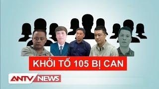 Vụ đánh bạc ngàn tỷ Phan Sào Nam: Khởi tố 105 đối tượng | Tin tức 24h mới nhất | ANTV