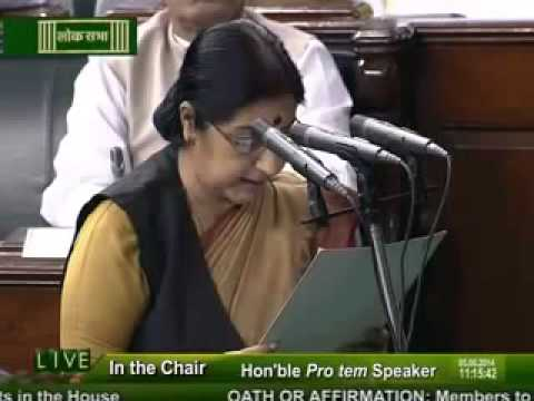 External Affairs Minister Smt. Sushma Swaraj takes oath as Member of the 16th Lok Sabha.
