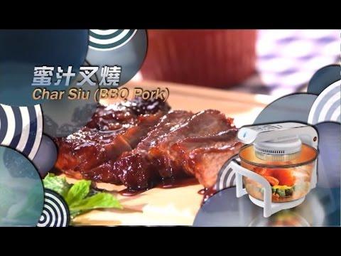 Halogen Pot Recipe (Yan Ng): Char Siu (BBQ Po