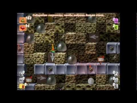 Прохождение или показ первого уровня мини-игры от Alawar под названием &quo