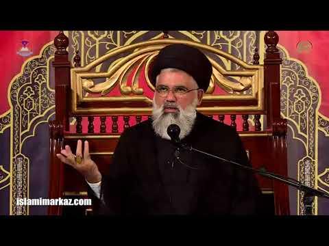 Kitab Al Gharaat mein Amir e Sham kay kartuton mein say eik waqiya   Allama Syed Jawad Naqvi