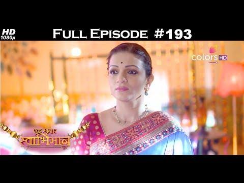 Ek Shringaar Swabhimaan - 13th September 2017 - एक श्रृंगार स्वाभिमान - Full Episode thumbnail