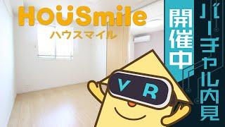 北島田町 アパート 2LDK 201の動画説明