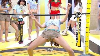 女神 VS 神馬 運動會!20130426 國光幫幫忙【經典重現】【全】