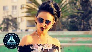 Sabrina Kibreab - Handbet Fiqri - (vidéo officielle) | Nouvelle musique érythréenne 2017