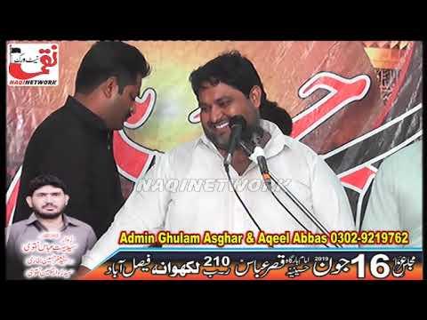 Zakir Kazim Mukhtar Khokhar  16 June 2019 Majlis e Aza 210 R B Lakhwana Faisalabad