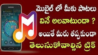 Change music tracks with volume buttons | android latest tricks 2017 | tech true telugu | in telugu