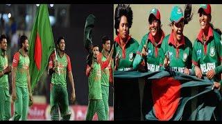 জানেন কি? মাশরাফি মুশফিক সাকিবরা যেখানে পান ৪ লাখ টাকা,সেখানে নারী ক্রিকেটারদের বেতন কত? BD Sports