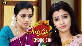 Azhagu - Tamil Serial | அழகு | Episode 318 | Sun TV Serials | 04 Dec 2018 | Revathy | Vision Time