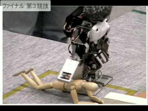 ヒト型レスコン2010 ファイナルミッション USTREAM版
