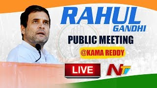 T Congress Public Meeting In Charmnagar | #RahulGandhi | T Congress LIVE | NTV