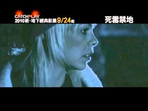 【死雪禁地Dead Snow】台灣版預告