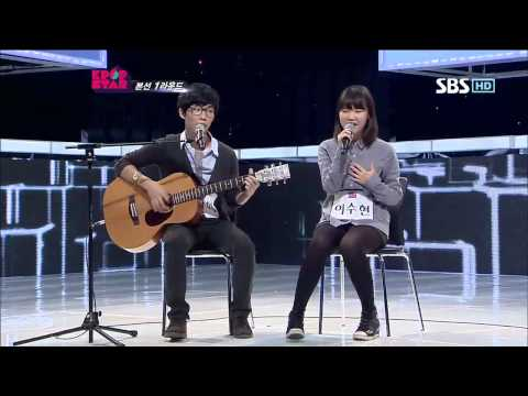 (Akdong Musician) [   (Don't Cross Your Leg)] @KPOPSTAR Season 2