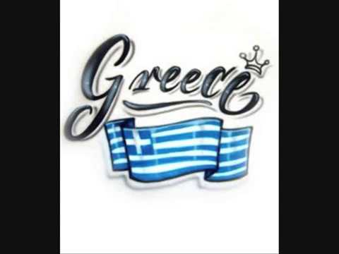 Greek Megamix