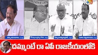 AP TDP Leaders Challenges To Telangana CM KCR | Over Return Gift Comments | 10Tv