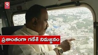 Ganesh Nimajjanam 2018 | Home Minister Nayani Narasimha Reddy Conducts Aerial Survey