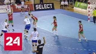 Женская сборная России по гандболу одержала победу в отборе на чемпионат Европы - Россия 24