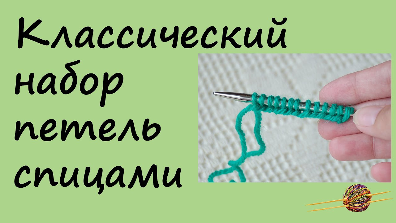 Вязание носков для начинающих Вязание спицами, крючком 59