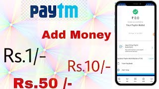 Paytm Add Money Rs.50 /- For All User's