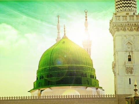 Most Beautiful Durood Sharif - Allah Humma Sallay Ala ( Must...