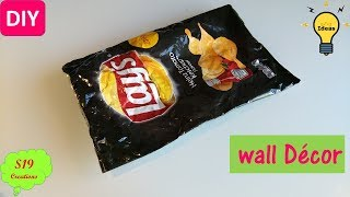 wall decor ideas | Best out of waste ideas | easy room decor  | cardboard ideas | s19 creations