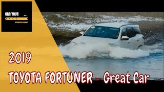 Toyota Fortuner 2019 | CAR YOUR