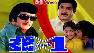 Come On Pappu - K.D.No.1 Full Length Telugu Movie