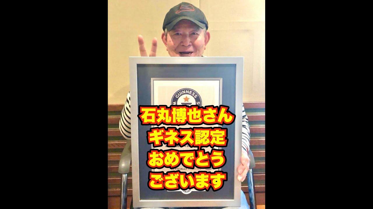 石丸博也の画像 p1_36