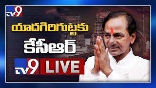 CM KCR Inspects Yadadri Temple || LIVE