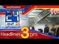 News Headlines | 3:00 PM | 14 January 2018 | 24 News HD