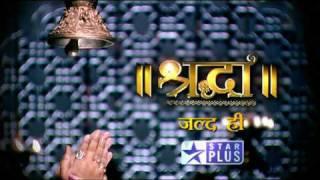shraddha launch promo 1