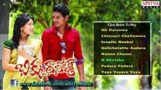 Damarukam - Bhikku Rathod Telugu Movie Full Songs - Jukebox