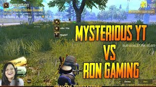 Mysterious YT Team vs Ron Gaming Team!! who gets the chicken dinner? xD (Highlights)