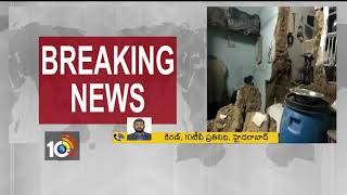 7yrs Old Boy lost live after wall Collapse | Old City Old Buildings