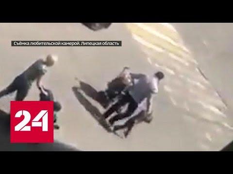 Отец-садист из Липецка допрошен и отпущен - Россия 24