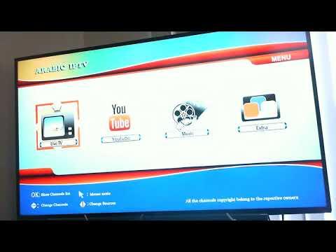 lool tv box new update free 8/29/17