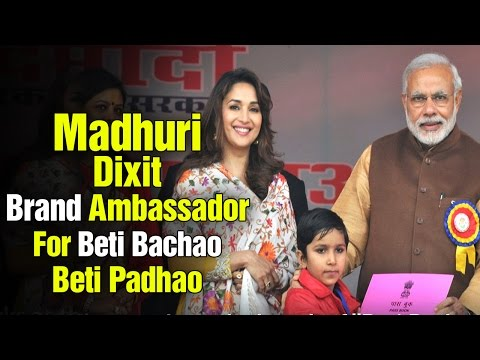 Madhuri Dixit - Brand Ambassador for Beti Bachao Beti Padhao - Teenmaar News (24-01-2015)