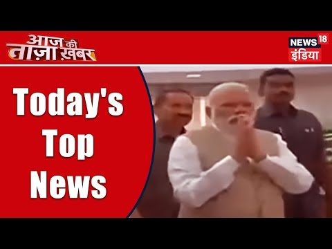 आज की ताज़ा खबर | Today's Top News | 10th Jan 2018 | News18 India